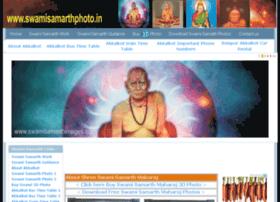 Swamisamarthphoto.in thumbnail