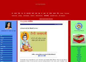 Swargvibha.in thumbnail