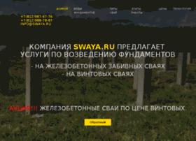 Swaya.ru thumbnail