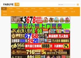 Swcontest.cn thumbnail