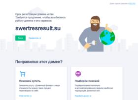 Swertresresult.su thumbnail
