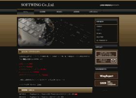Swg.co.jp thumbnail