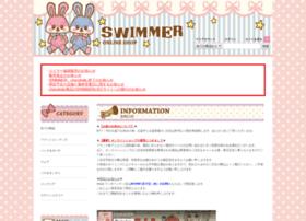 Swimmer.co.jp thumbnail