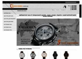 Swiss-time.com.ua thumbnail