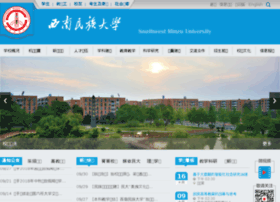 Swun.cn thumbnail