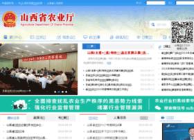 Sxnyt.gov.cn thumbnail