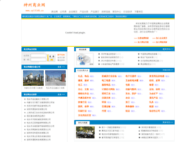 Sy15168.cn thumbnail