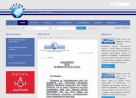 Syetapa.gr thumbnail