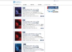 Syg.co.jp thumbnail