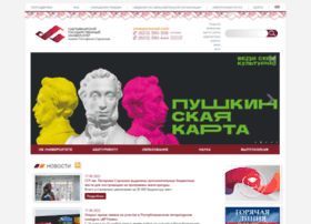Syktsu.ru thumbnail
