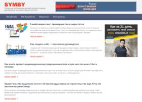 Symby.ru thumbnail