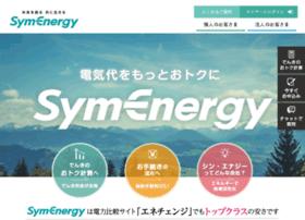 Symenergy.jp thumbnail