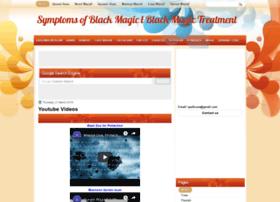 Symptomsofblackmagicinislam.blogspot.com thumbnail
