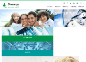 Synbiotech.com.tw thumbnail