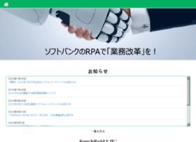 Synchroid.jp thumbnail