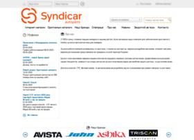 Syndicar.com.ua thumbnail