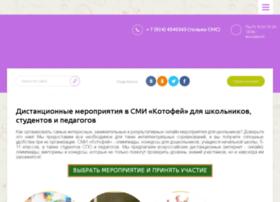 Syndychok-znaniy.ru thumbnail