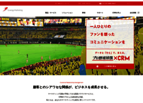 Synergy-marketing.co.jp thumbnail