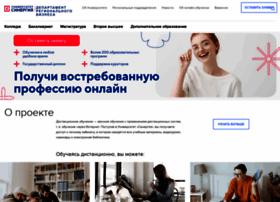 Synergyregions.ru thumbnail