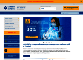 Synevo.ua thumbnail