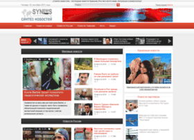 Synews.ru thumbnail