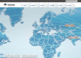 Synfuelschina.com.cn thumbnail