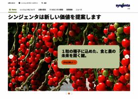 Syngenta.co.jp thumbnail