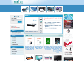 Synnex.com.hk thumbnail