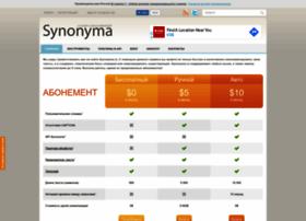 Synonyma.ru thumbnail