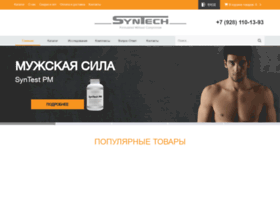 Syntech-russia.ru thumbnail