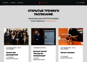 Syntone-spb.ru thumbnail
