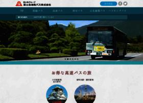 Syonan-bus.co.jp thumbnail
