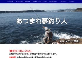 Syorasan.jp thumbnail