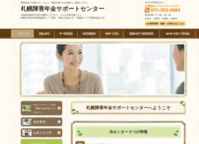 Syougai-support.jp thumbnail