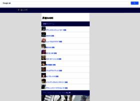 Syoyougame.jp thumbnail