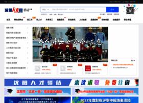 Syrc.com.cn thumbnail