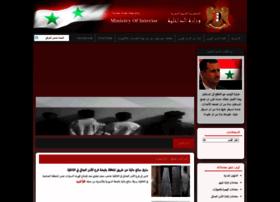 Syriamoi.gov.sy thumbnail
