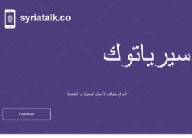 Syriatalk.co thumbnail