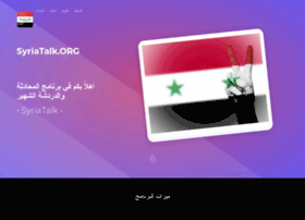 Syriatalk.org thumbnail