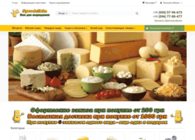 Syrodelkin.com.ua thumbnail