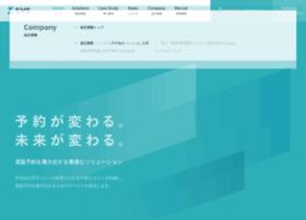 Sys.ne.jp thumbnail