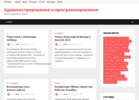Syscentr.ru thumbnail