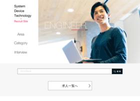 Sysdt-recruit.jp thumbnail