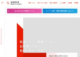 Sysken.ne.jp thumbnail