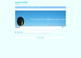 System-azure.co.jp thumbnail
