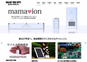 System-talks.co.jp thumbnail