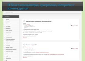 Systemadmins.ru thumbnail