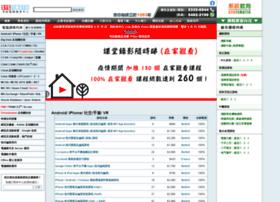 Systematic.com.hk thumbnail