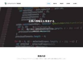 Systemcreative.co.jp thumbnail