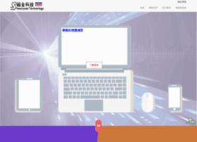 Systemnet.tw thumbnail
